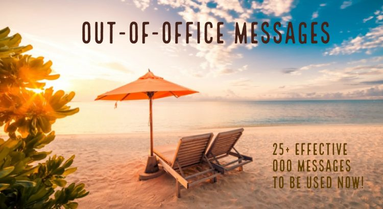 out of office message
